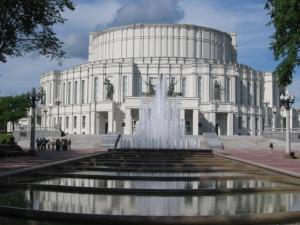 Theatre, Minsk